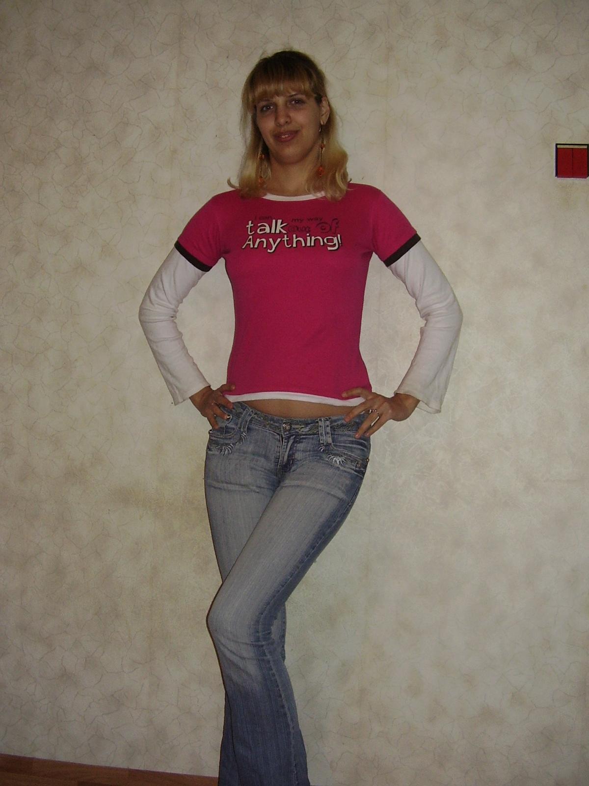 Простая русская девушка 2 фотография